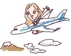 エイミー飛行機.jpg